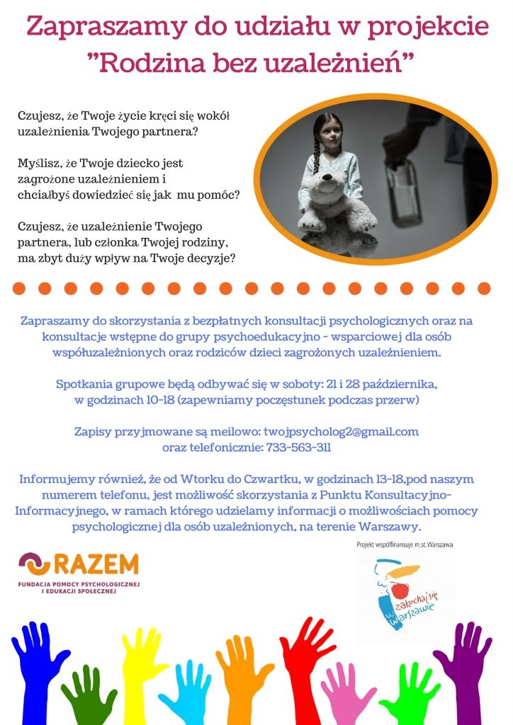 """""""Projekt dofinansowany ze środków Programu Fundusz Inicjatyw Obywatelskich"""""""